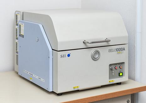 Florescent X ray analyzer