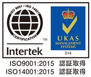 ISO9001:2008 認証取得 ISO14001:2004 認証取得